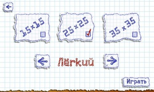 Точки Онлайн (Игра для Android)