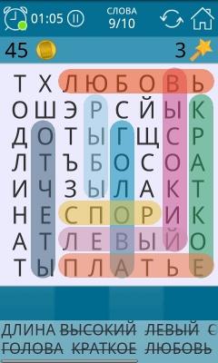 Поиск Слова - Пошук слів - Word Search (Игра для Android)