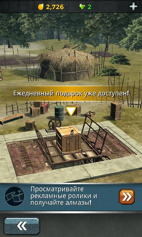 Маша и Медведь: Игры для Детей на андроид …