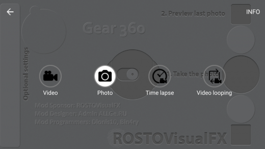 Samsung Gear 360 Manager (Mod for any phones with Android 5.0) ENGLISH
