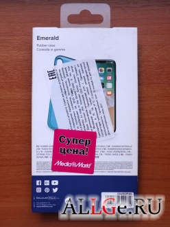 Чехол Cellular Line Emerald для iPhone X (Изумрудный)