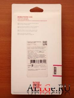 Клип-кейс для Samsung Galaxy S8 Inter-Step Frame (Silver)