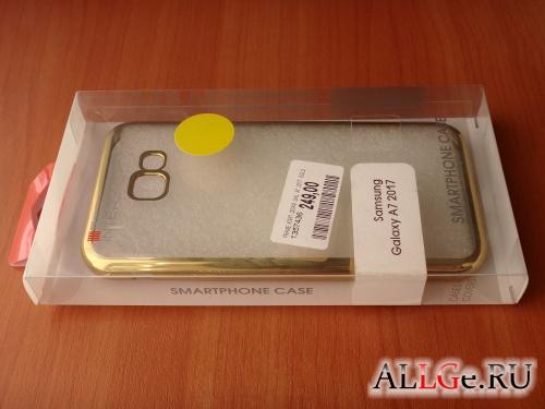 Чехол Inter-Step Frame для Samsung Galaxy A7 (2017) Золотистый