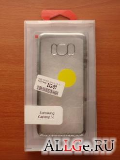 Клипкейс IS Frame для Samsung Galaxy S8 (Серебристый)