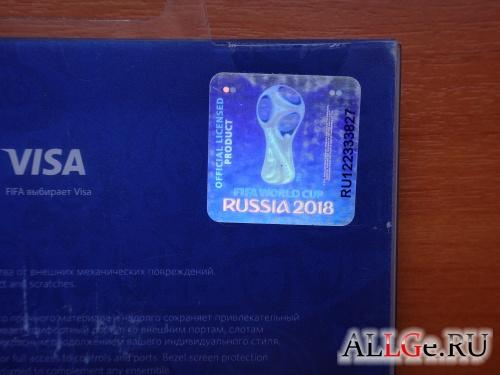 Чехол FIFA RUS для S8+ (клип-кейс с флагом России)
