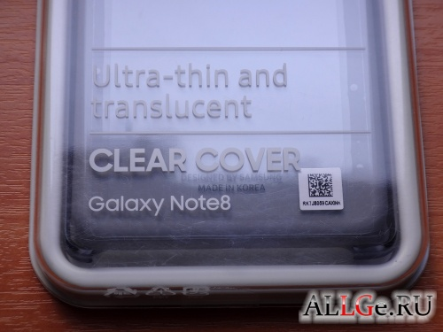 Чехол Samsung Clear Cover для Galaxy Note 8 (Ultra-thin and translucent) Black