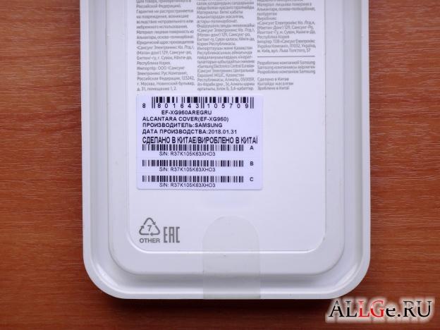 Чехлы SAMSUNG EF-XG960 ALCANTARA COVER для Galaxy S9 (Мятный, Красный, Синий)